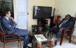 L'Ambassadeur Nicolas Berlanga-Martinez en visite d'au revoir à la HAAC